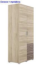 Шкаф прямой с ящиками Бриз ШП-4, фото 2