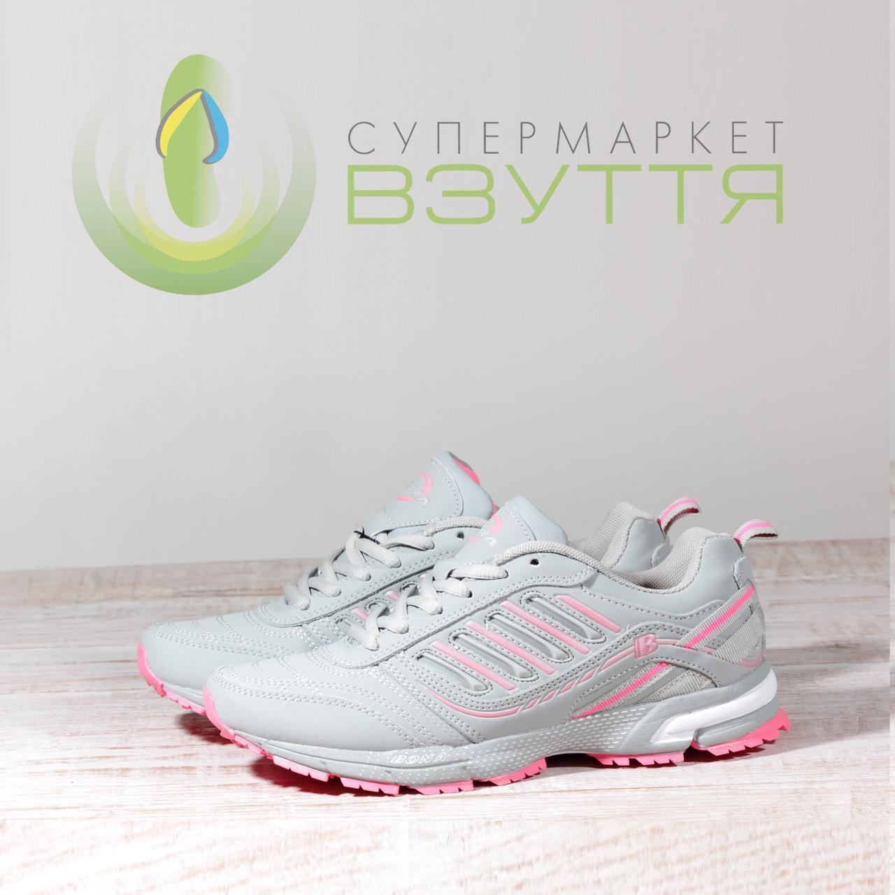 148fd642e Кожаные женские кроссовки Bona 687 В 39 размеры: продажа, цена в ...