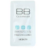 Пенка для снятия макияжа Skin79 BB Cleanser