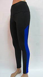 Лосины для фитнеса женские с широкой резинкой и синими лампасами