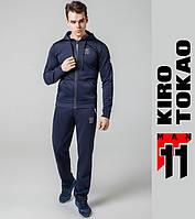 Kiro Tokao 439 | Спортивный костюм темно-синий