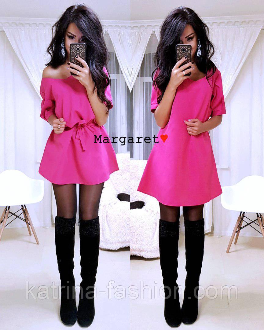 Женское платье-трапеция с поясом (7 цветов)