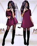 Женское платье-трапеция с поясом (7 цветов), фото 5