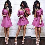 Женское платье-трапеция с поясом (7 цветов), фото 6