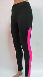 Лосины для фитнеса с широкой резинкой и розовыми лампасами