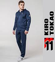 Kiro Tokao 420 | Спортивный костюм мужской темно-синий