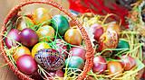 От всего сердца поздравляем Вас с Великим Праздником Воскресения Христова!
