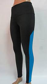 Лосины женские для фитнеса с широкой резинкой и голубыми лампасами