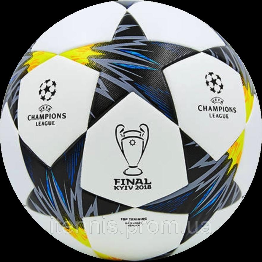 Футбольный мяч Final-2018 Kiev Replica size 5