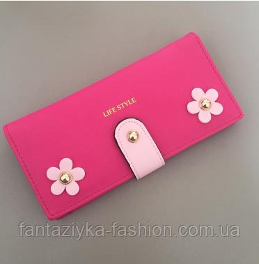 Кошелек портмоне двойного сложения розовый