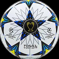 Футбольный мяч Final-2018 Kiev PU AR0373