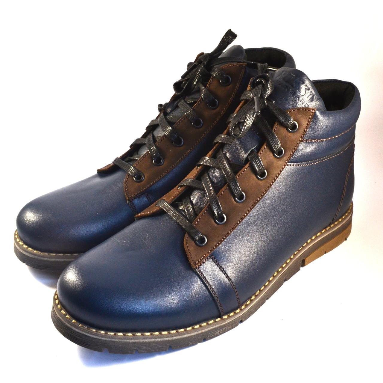 Зимние мужские синие ботинки Rosso Avangard Bridge Street Blu Leather