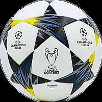 Футбольный мяч Final-2018 Kiev PU AR0375