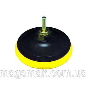 Диск шлифовальный резиновый с липучкой мягкий Sigma Ø125мм (9182151)