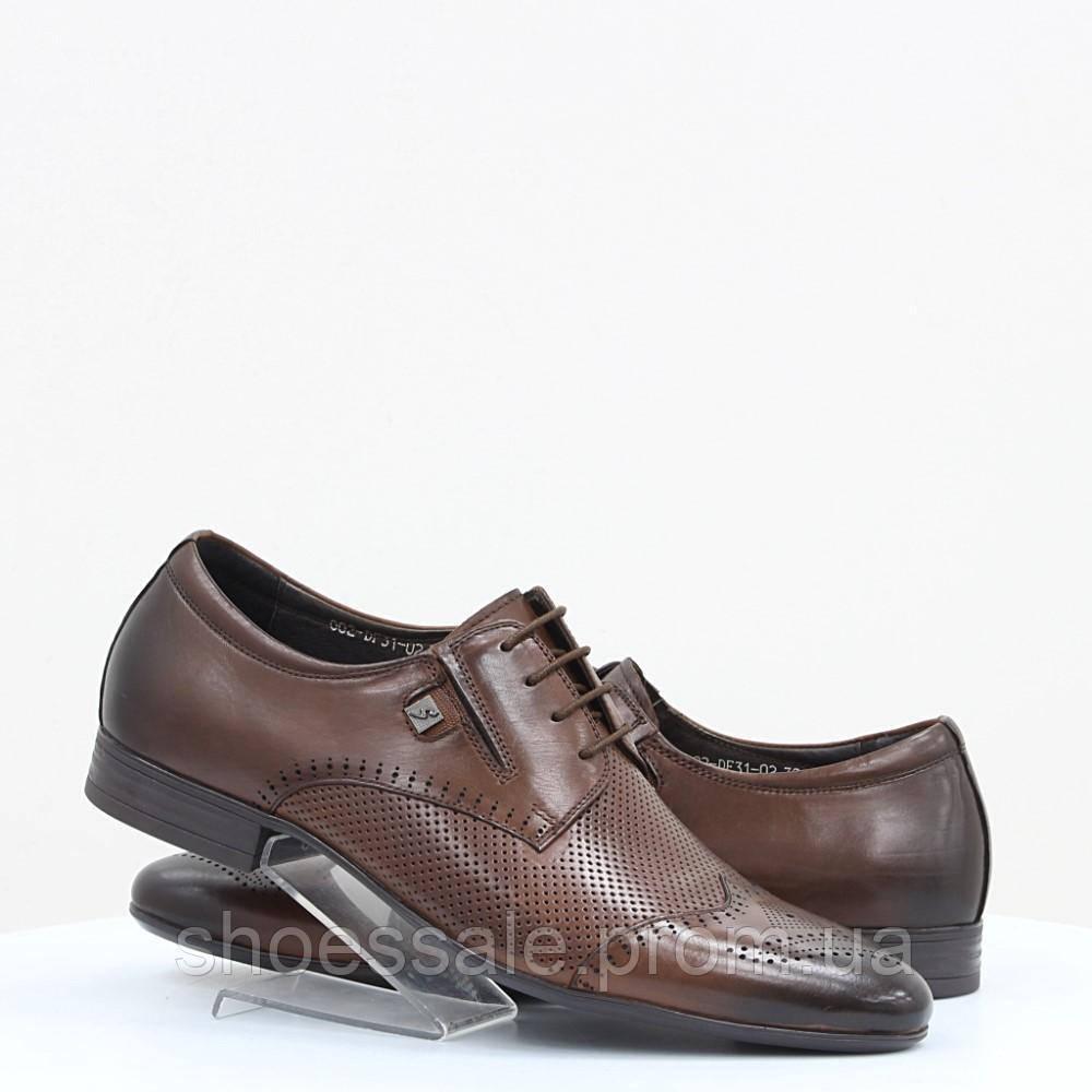 Мужские туфли Carlo Delari (49332)
