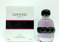 Diamond (Даймонд) Johan.B женская парфюмированная вода 85ml