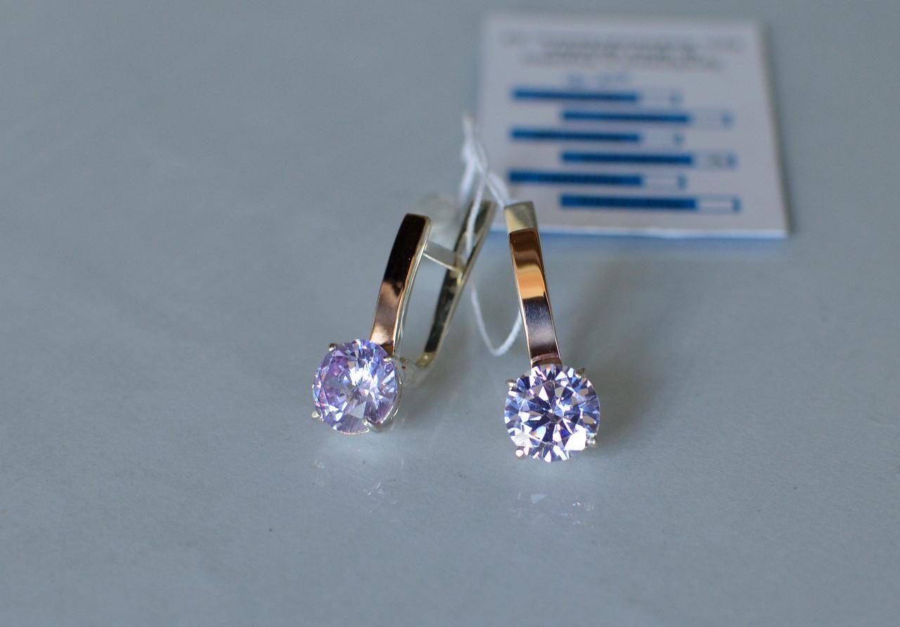 Купить Серьги серебряные с вставками золота Ирина Аметист