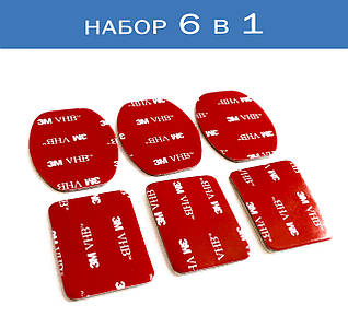 Набор липучек для платформ 6 в 1 (двухсторонний 3М скотч)