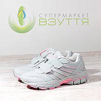 Кроссовки bona в Украине. Сравнить цены, купить потребительские ... 09a44562709