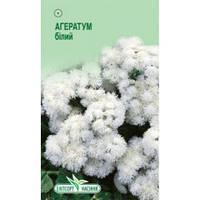 Семена Агератум белый 0,1 г