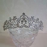 Свадебная диадема под золото, корона, тиара, высота 4,5 см., фото 6