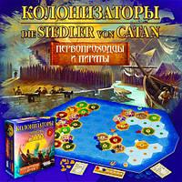 Настольная игра Колонизаторы. Первопроходцы и Пираты Код:105397