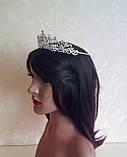 Корона для конкурса, диадема под серебро, тиара, высота 4,5 см., фото 4