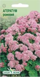 Семена Агератум розовый 0,1 г