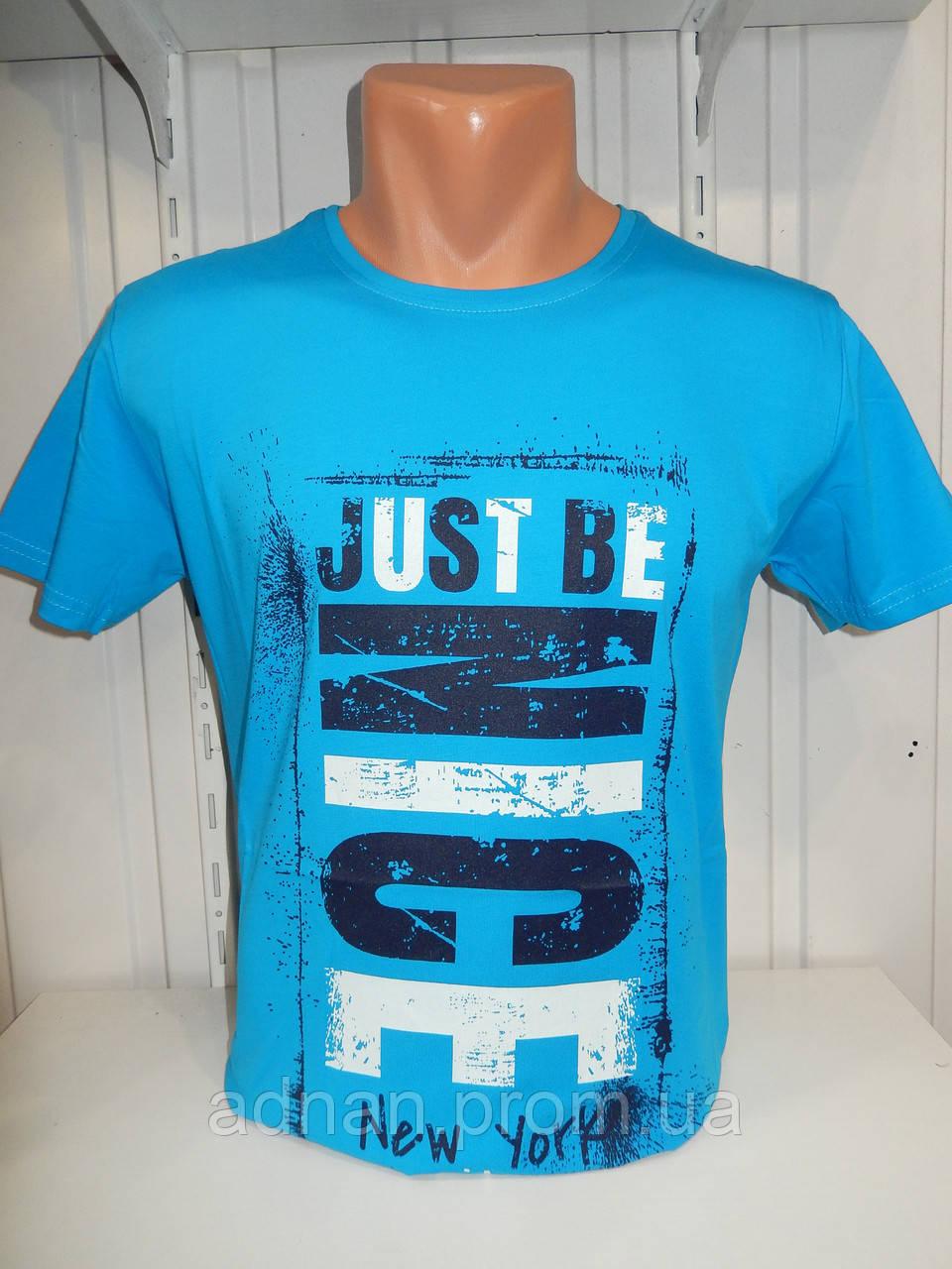 Футболка мужская RBS  стрейч коттон JUST 003 \ купить футболку мужскую оптом