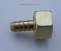 Штуцер 1/2 с левосторонней резьбой для подсоединения шланга к газовому балону (разборный из двух частей)