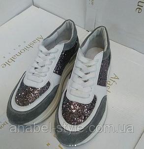 Кроссовки из натуральной кожи и замши комбинированные серый+белый+вставка с декоративными блестками Код 1449, фото 2