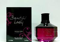 Beautiful Lady(Бьютифул Леди) Glenn Perri женская парфюмированная вода 100ml