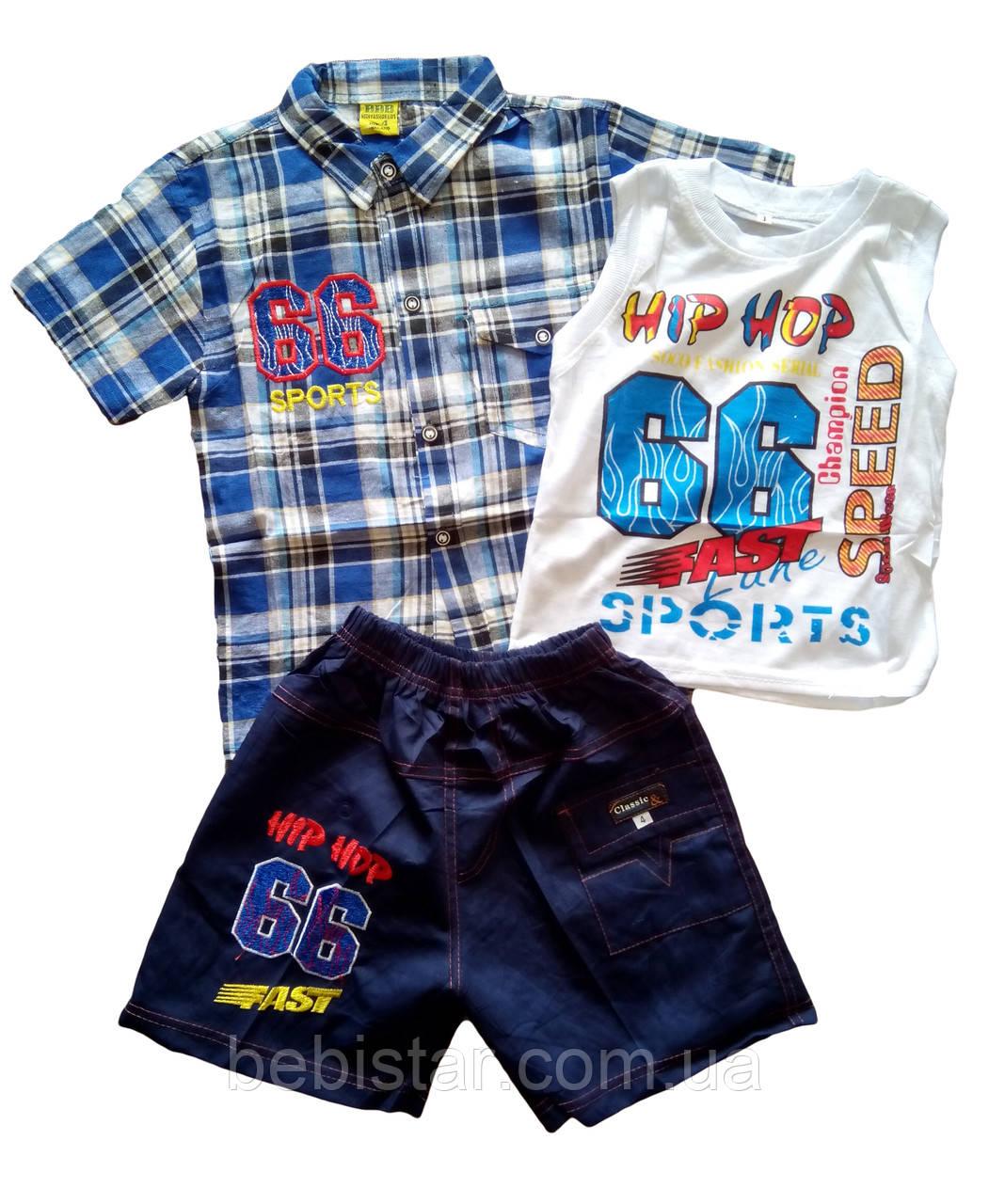 Рубашка в синюю клетку, футболка и шорты мальчику 1-4 года