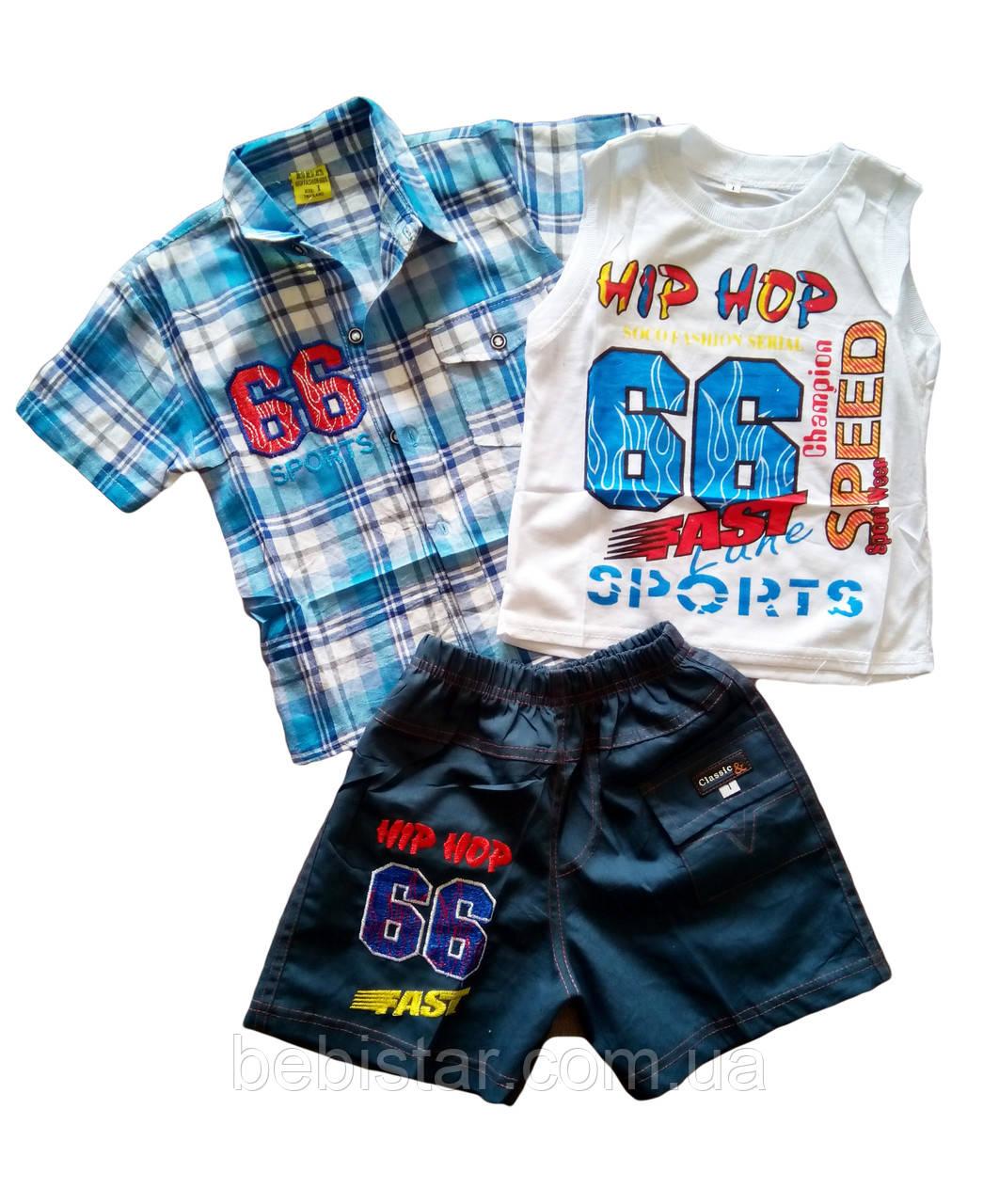 Рубашка в голубую клетку, футболка и шорты мальчику 1-4 года