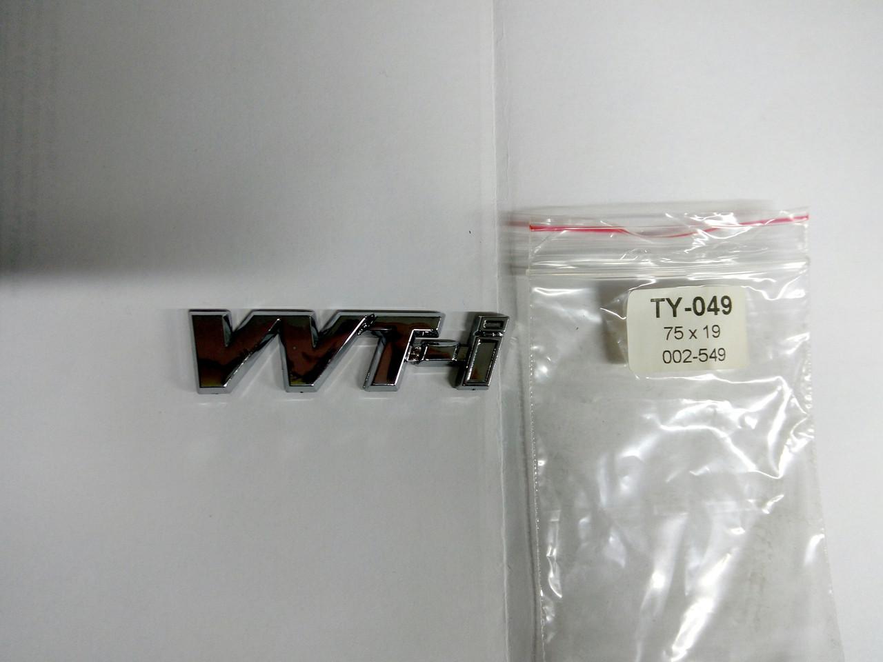 Надпись VVT-I 75х19 мм