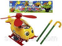 """Каталка """"вертолет"""" на палке с музыкой 0302 hn"""