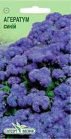 Семена Агератум синий 0,1 г