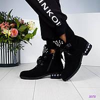 Женский ботинки с бусами
