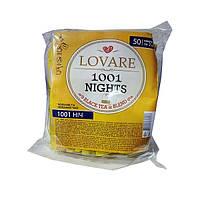 Чай Lovare 1001 Ночь 50*2г черный+зеленый