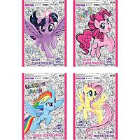 Альбом для рисования Kite A4 30л 120г/м2 Little Pony спираль LP18-243
