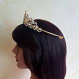 Свадебная диадема под золото, корона, тиара, высота 4,5 см., фото 5