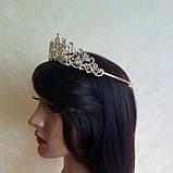 Свадебная диадема под золото, корона, тиара, высота 4,5 см., фото 4