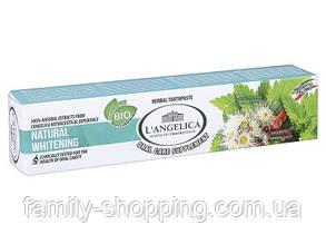 Зубна паста ТМ L ANGELICA «Природне відбілювання», 75 мл