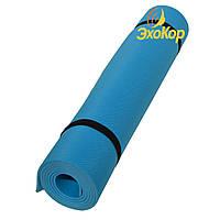 Коврик гимнастический (каремат) Комфорт 8 мм (однослойный, без рифления)