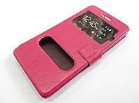 Чехол книжка с окошками momax для Lenovo S860 розовый