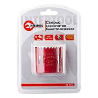 Коронка по металлу биметаллическая 46 мм INTERTOOL SD-5646 Код:610801573