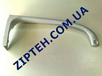 Ручка двери для холодильник Indesit C00857155 нижняя