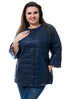 1460d146653 Женская стильная куртка на кнопках с рукавом 3 4 Батал