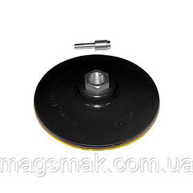 Диск шлифовальный резиновый с липучкой жесткий Sigma Ø115мм (9181121)