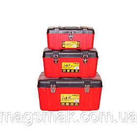 Набор ящиков инструментальных  3шт 60*30*33, 50*24*26, 42*22*20см (пласт) Sigma (7402071)